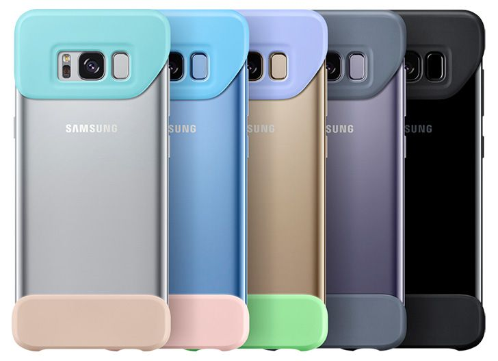 Samsung 2 Piece Cover Case