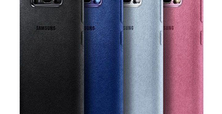 Samsung Alcantra Case