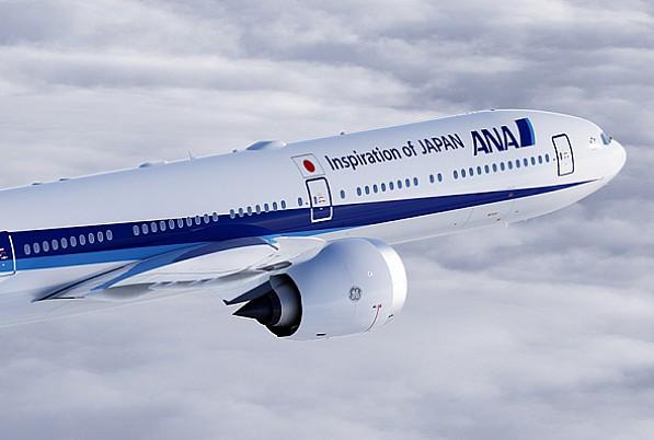 Nippon-Airways